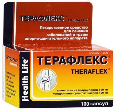 Таблетки от остеохондроза: виды препаратов