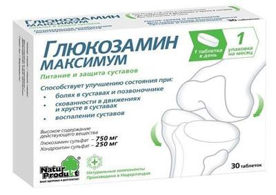 Препарат Глюкозамин