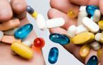 Какие препараты используют для лечения остеохондроза поясничного отдела позвоночника?