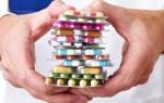Популярные обезболивающие таблетки при радикулите