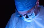 Эффективные операции по удалению шейной грыжи