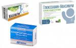 Можно ли принимать одновременно коллаген, глюкозамин и хондроитин?