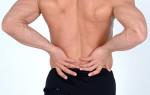 Симптомы и лечение грыжи дисков пояснично крестцового отдела позвоночника