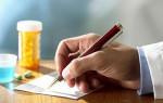 Какие таблетки от шейного остеохондроза назначаются?