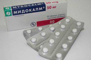 таблетки Мидокалм