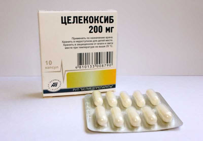 противовоспалительный препарат Целекоксиб