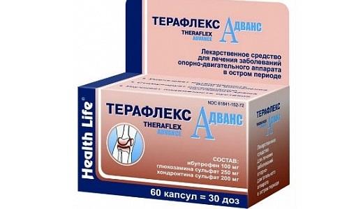 Терафлекс эффективен при патологиях суставов, которые сопровождаются сильными болевыми ощущениями