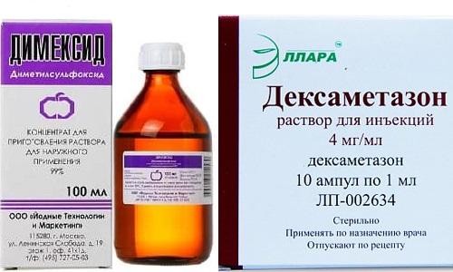 Компрессы с Димексидом и Дексаметазоном применяют для лечения болезней опорно-двигательного аппарата