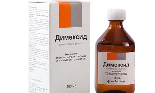 Компресс с Димексидом противопоказан при индивидуальной непереносимости компонентов препарата