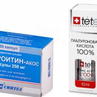 Совместимость Хондроитина и гиалуроновой кислоты
