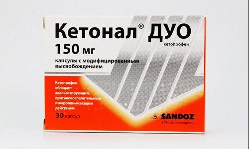 Кетонал выводится из организма быстрее, имеет меньше побочных эффектов