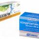 Что выбрать: хондроитин или коллаген