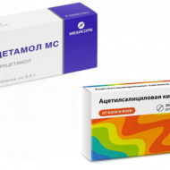 Что выбрать: Парацетамол или Ацетилсалицилоую кислоту
