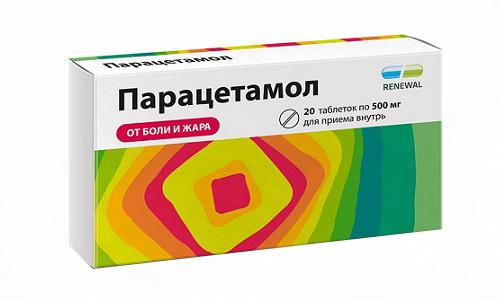 Осторожность во время приема Парацетамола должны проявлять пациенты с вирусным гепатитом, сахарным диабетом, алкогольном поражении печени, во время беременности и в период лактации